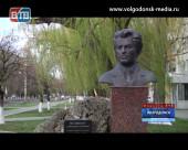 Летопись в лицах. Почетные жители Волгодонска