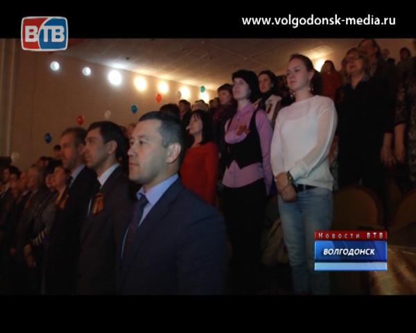 Волгодонск отпраздновал день местного самоуправления
