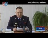 Главный полицейский Волгодонска проведет прямую телефонную линию с жителями