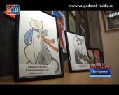 В Волгодонске открылась выставка «Коты и мы»