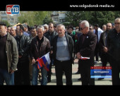 В Волгодонске состоялся митинг в память о геноциде армян