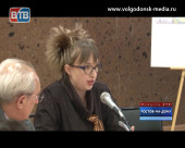 Родительский комитет Волгодонска поделился опытом на областном уровне