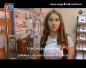 Александра Никулина