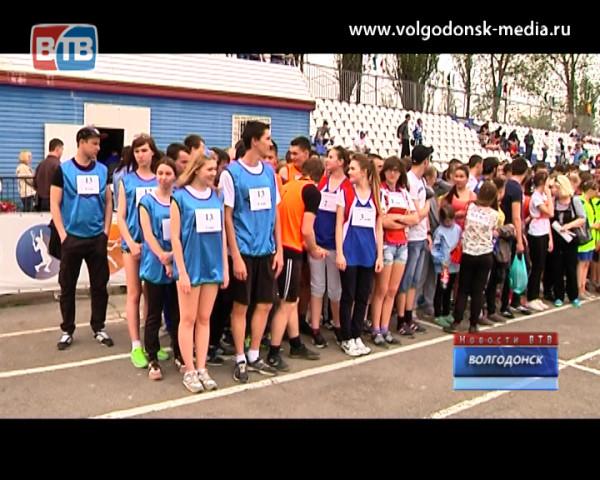 В Волгодонске прошла традиционная «Эстафета поколений»