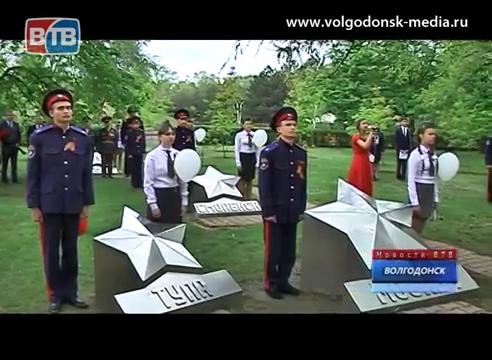 В Волгодонске прошли традиционные митинги памяти