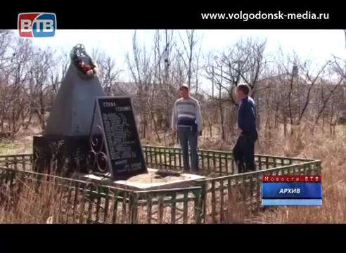 Итоги социального проекта Ростовской АЭС «Солдатская могила»