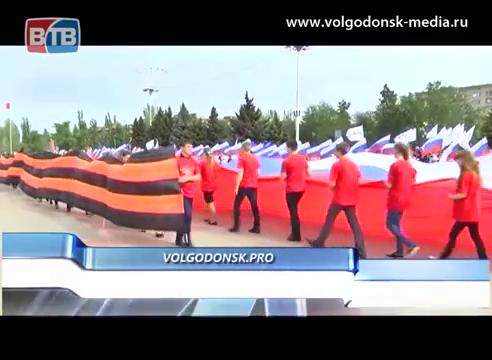 Впервые в Волгодонске состоится прямая трансляция парада Победы