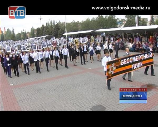 Волгодонск отметил 70 годовщину Великой Победы. Специальный репортаж корреспондентов Новостей ВТВ