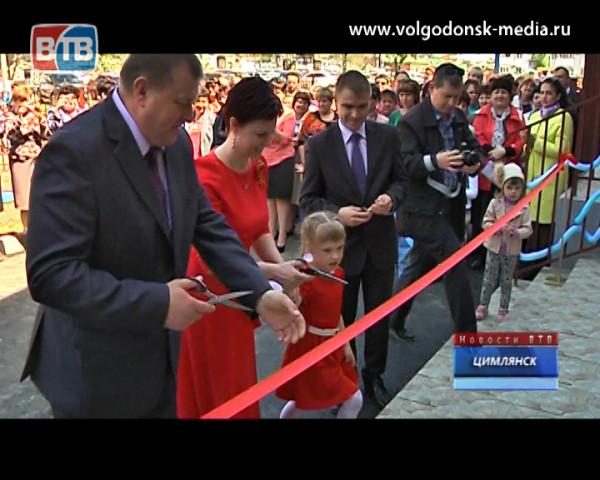В Цимлянске торжественно открыли новый детский сад