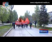 Цветущий Первомай в Волгодонске