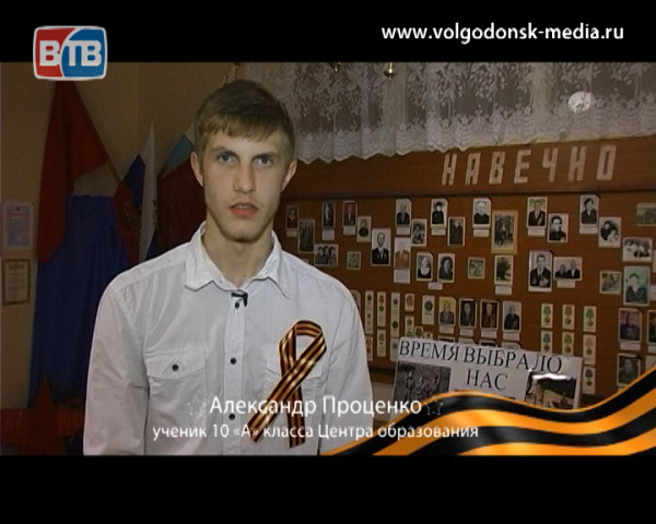 Александр Проценко
