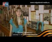 Дарья Спасибенко