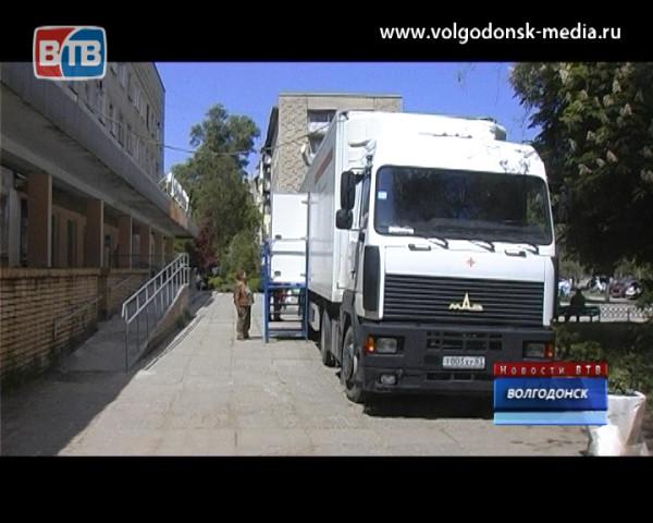 В Волгодонск вновь приехал «Диамобиль»