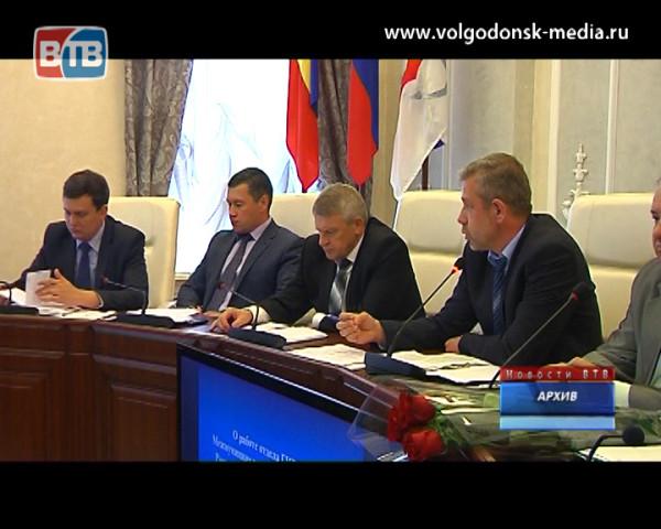Доходы волгодонских чиновников за 2014 год