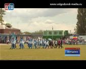 Волгодонск принял зональный этап Спартакиады Дона — 2015