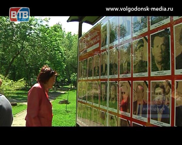 В восьмом микрорайоне открыли сквер памяти ветеранам