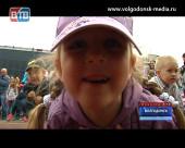 Международный день семьи Волгодонск отметил традиционным фестивалем молодых семей