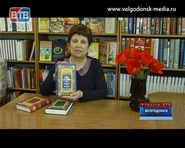 В мир кулинарных изысков вместе с рубрикой «Книжная полка»