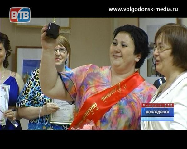 В Волгодонске выбрали «Библиотекаря года»