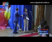 Волгодонский филиал ЮФУ отметил 100-летие ВУЗа встречей выпускников