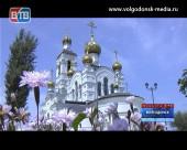 Отметить Святую троицу горожан приглашает Свято-Троицкий храм