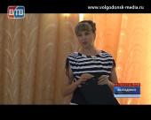 Волгодонские учителя вступили в борьбу за президентские гранты