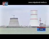 Ростовская АЭС представила отчет об экологической безопасности