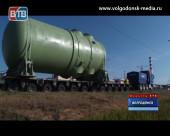 На четвертый энергоблок Ростовской АЭС прибыл корпус реактора