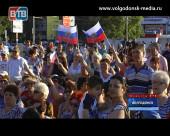 День России в Волгодонске