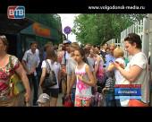 Волгодонские школьники отправились на Черное море