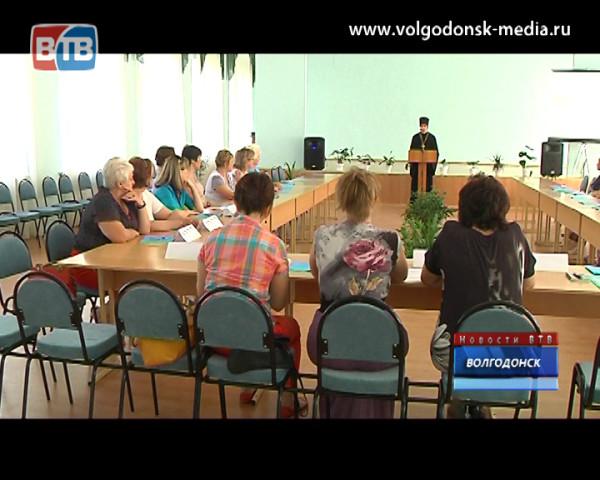 Будет ли в Волгодонске внедрена каллиграфия в образовательный процесс?