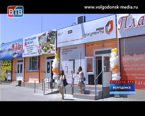 Новый офис МФЦ на Королёва