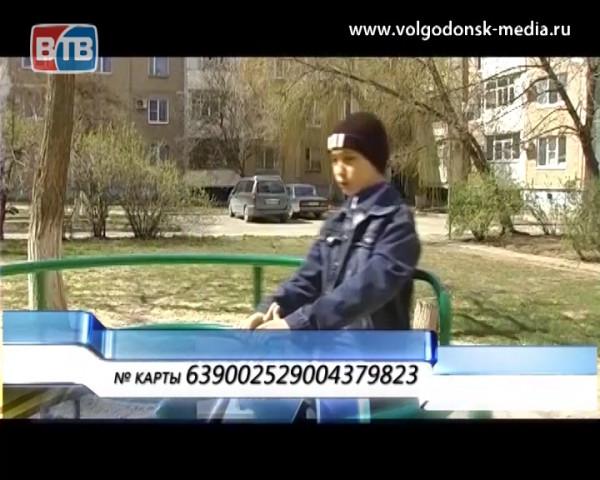 Восьмилетний Валера Деркунский нуждается в вашей помощи