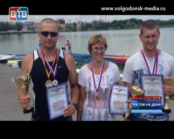 Волгодонские спортсмены показали класс