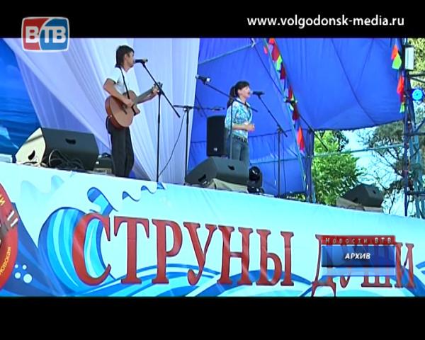 Финальный день 17-го фестиваля бардовской песни «Струны души»