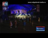 Волгодонск зажег в День молодежи