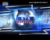 Новости ВТВ от 14 декабря 2015 года