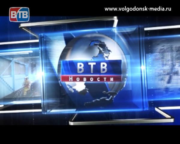 Новости ВТВ от 9 ноября 2015 года