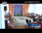 Детский сад «Космос» сегодня отметил День защиты детей