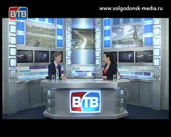 Как пройдет в Волгодонске день молодежи? В гостях студии Новостей ВТВ — новый начальник отдела по молодежной политике