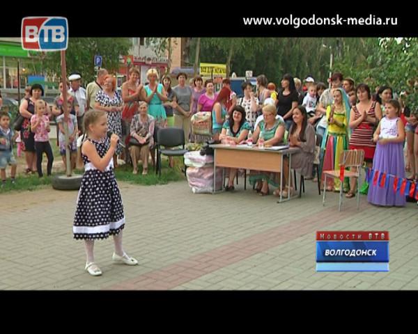 65-летие Волгодонска отпраздновали в восьмом микрорайоне