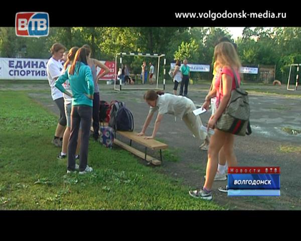 В рамках проекта «Единая Россия — спортивная Россия» волгодонцы сдали нормы ГТО