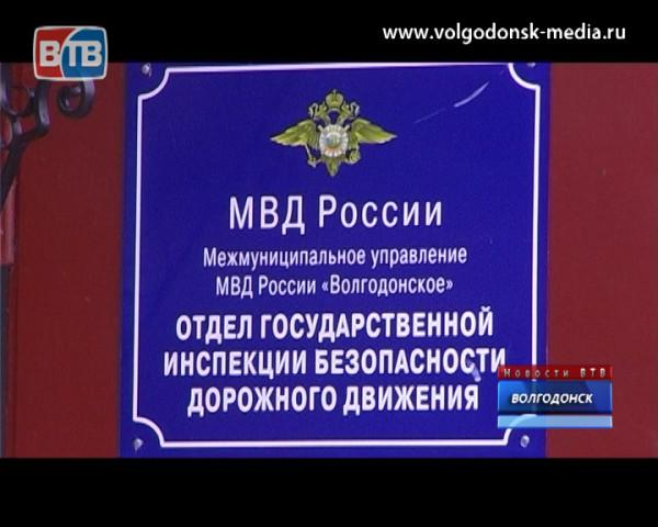 Поздравляем сотрудников ГИБДД!
