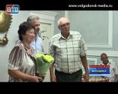 В городском отделе ЗАГС собрались ровесники Волгодонска