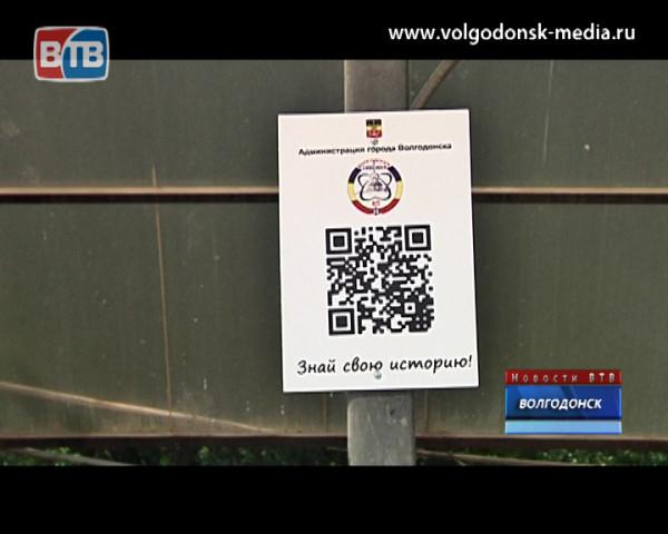 На остановках общественного транспорта появились первые таблички с QR-кодами