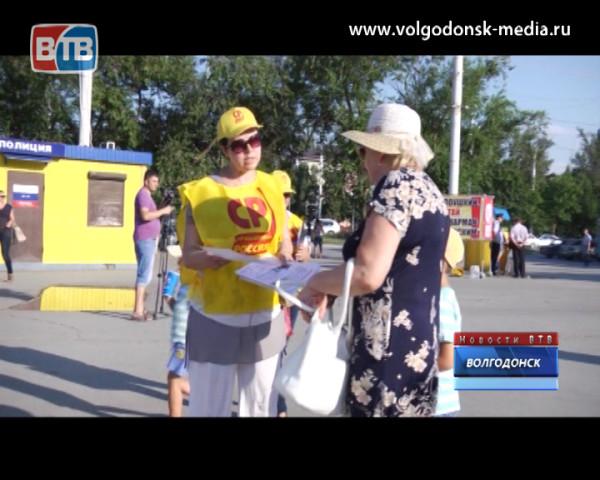 На Комсомольской площади прошел митинг против Сергея Вислоушкина