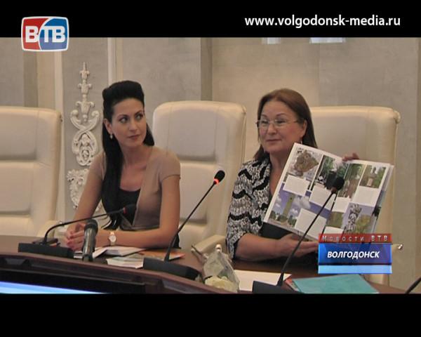 Волгодонску презентовали буклет с достопримечательностями города
