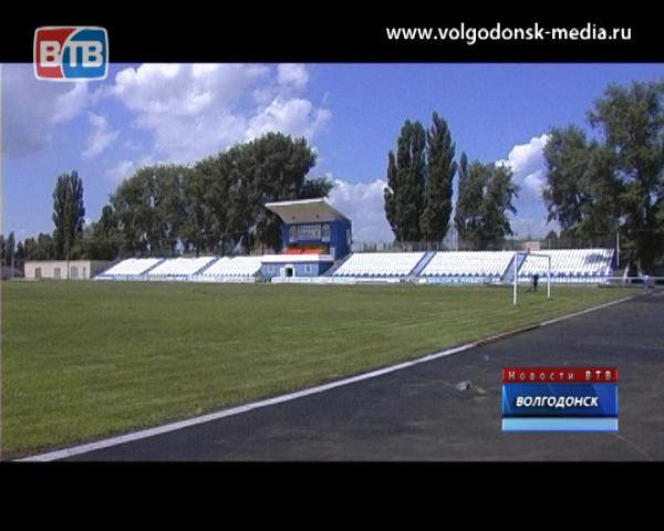 В Волгодонске капитально ремонтируют стадион «Труд». На что потратят 23 миллиона рублей?