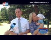 С днем семьи, любви и верности волгодонцев поздравил директор компании «Город счастья» Владимир Брагин