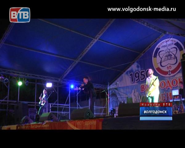 Волгодонск поздравил Эд Шульжевский